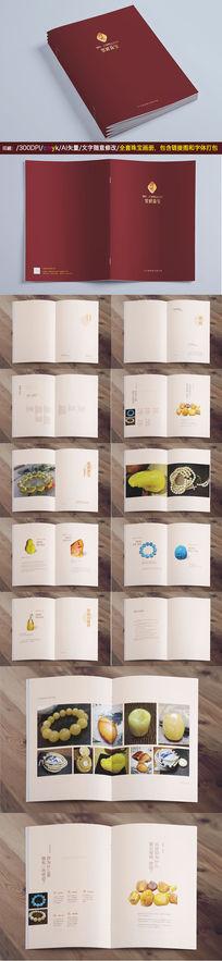 中国风简约琥珀珠宝画册设计