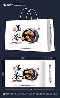 中国风茶道茶叶手提袋 PSD