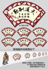 中国风书法励志字画窗格展板