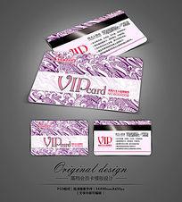 紫色时尚花纹VIP模板