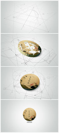 3D绘制建筑草图LOGO标志片头ae模板