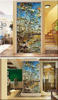 抽象艺术立体颜料油画玄关背景墙