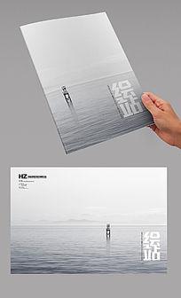 大气笔记本封面