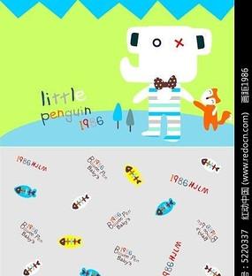 儿童插图印花图案