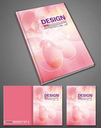 粉红色化妆美容画册封面