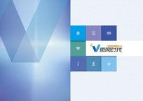 互联网企业画册封面设计模版