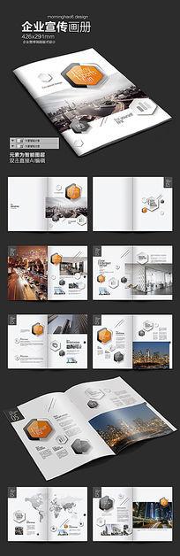 简约时尚元素企业画册版式设计