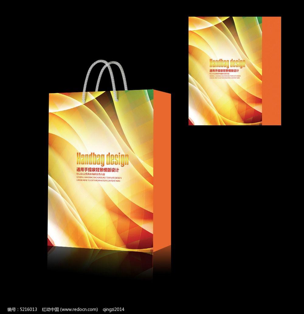 原创设计稿 包装设计/手提袋 手提袋 金融投资类产品创意手提袋  请您图片
