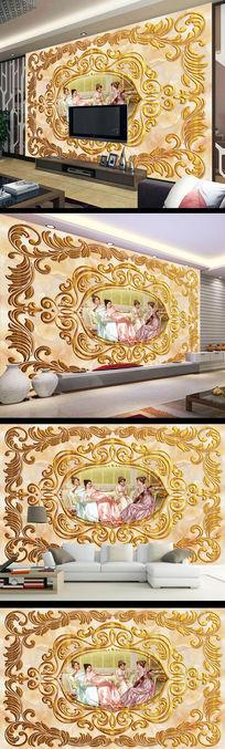 金色花纹妇女大理石油画背景墙