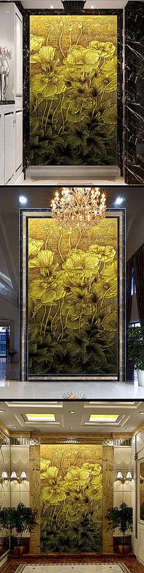 金色虞美人欧式彩雕玄关背景墙