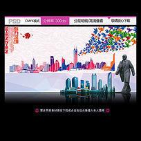 魅力深圳旅游公司宣传展板背景