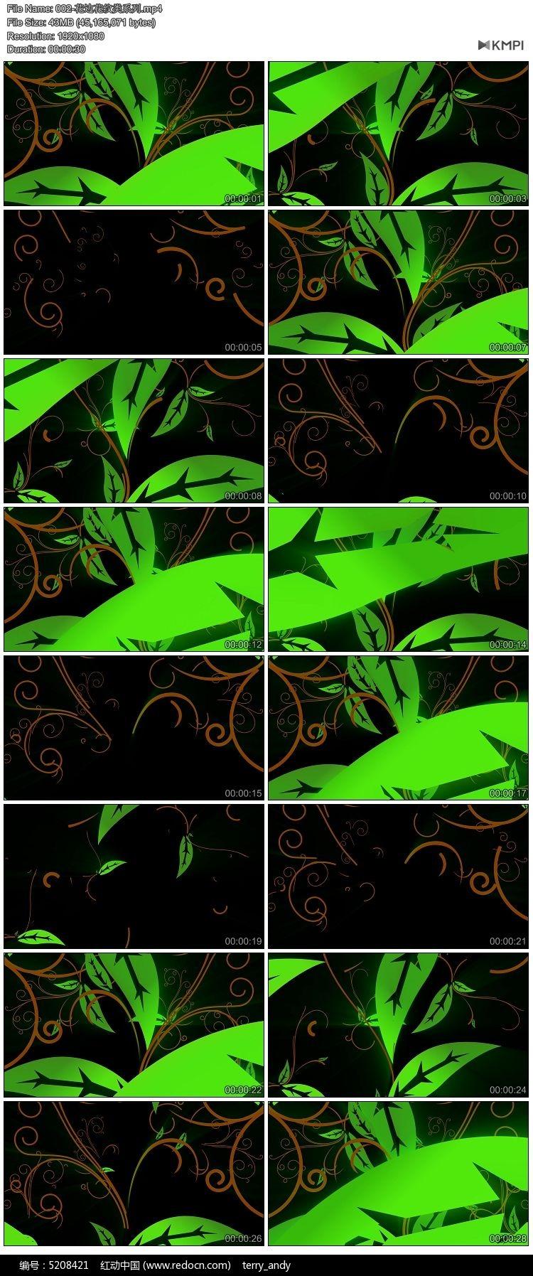 绿色矢量图花藤花边花纹循环播放高清视频舞蹈模特素材图片