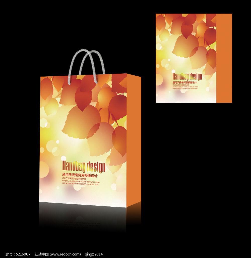 女性产品创意包装设计图片
