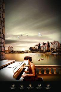 欧式房产海报设计源文件海报设计