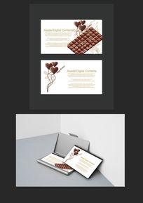 巧克力食品名片