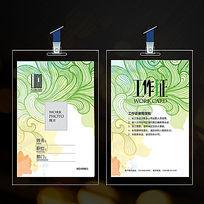 手绘艺术类中国风工作证设计