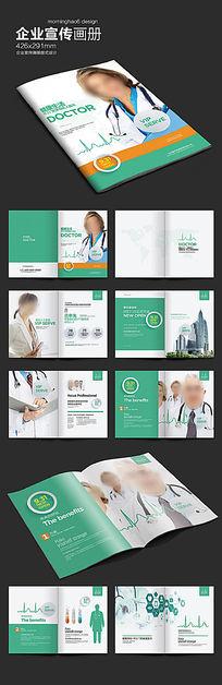 私人医生体检医疗机构画册版式设计