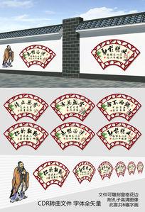 中国风励志书法文化窗格展板