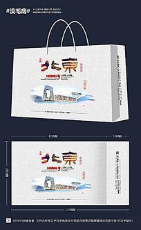 中国风时尚北京旅游手提袋