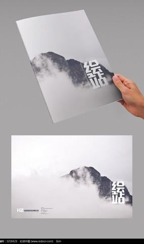 中国风水墨山水封面
