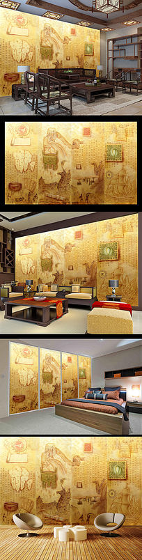 中国四大发明浮雕传统中式电视背景墙
