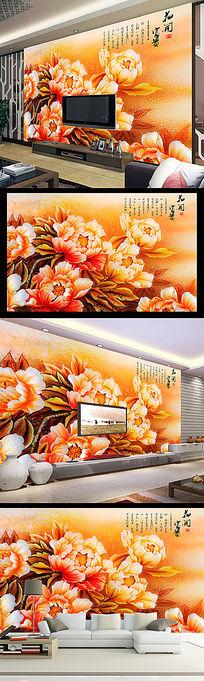 圆形中国传统牡丹花简笔画