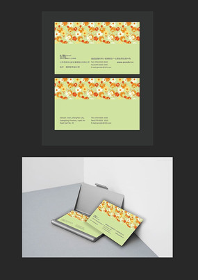 传统花纹花卉元素名片