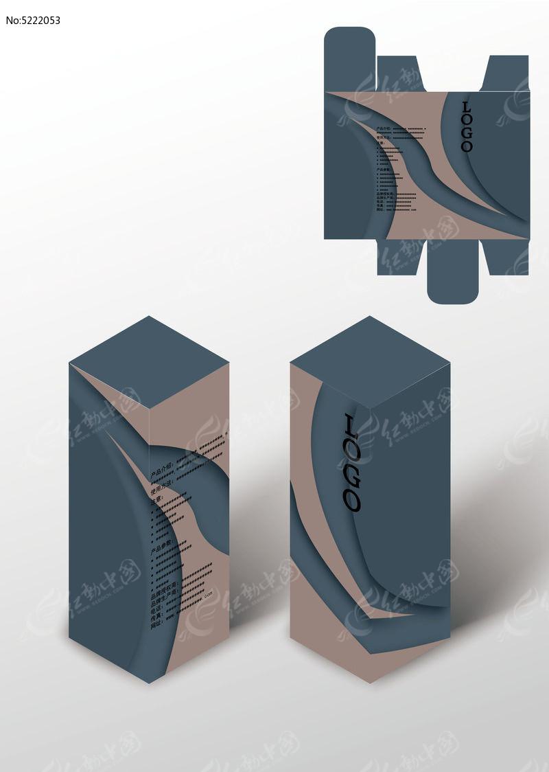 反差拼色设计包装盒模板图片
