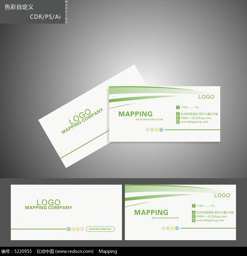 服务简洁名片模板设计