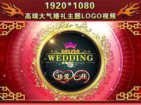 婚礼LED大屏幕动态背景视频