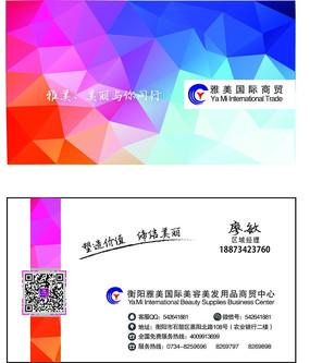 晶格化背景服务行业名片