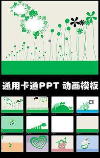 精美卡通通用动态PPT运动会动画片头模板