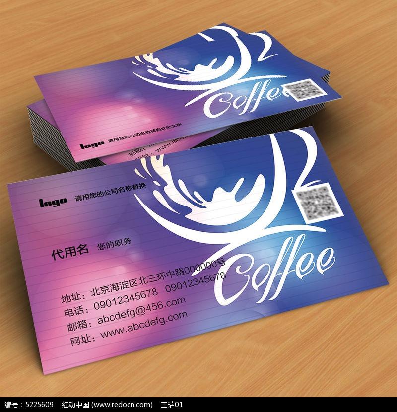 欧式咖啡背景素材