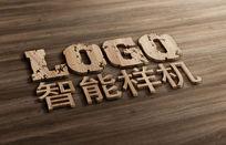 木质立体LOGO样机