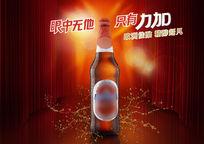 啤酒创意广告素材PSD