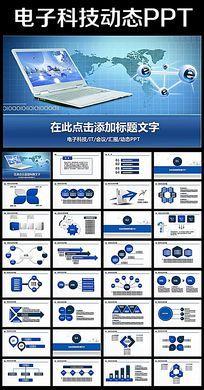 商务互联网电子IT蓝色动态PPT模板