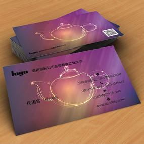 紫色光效茶叶psd名片素材下载