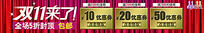 2015淘宝天猫双11官方LOGO素材模板