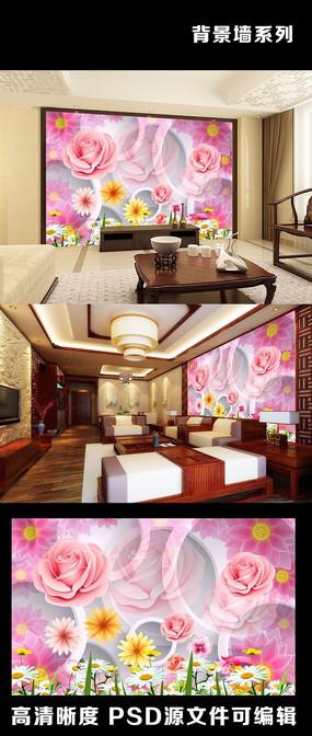 3D立体粉色玫瑰花室内电视背景墙装饰画