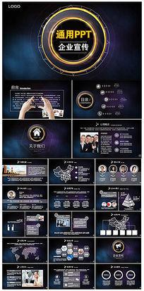 超大气酷炫视频商务企业介绍PPT模板