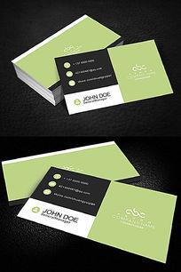 创意绿色商务名片