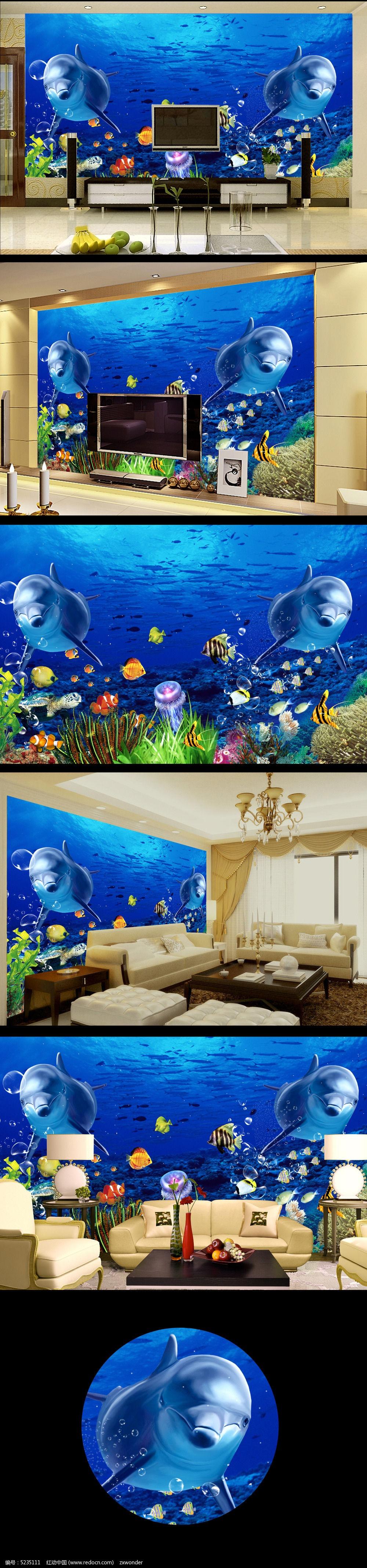 儿童卧室可爱海底世界背景墙