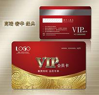 高档贵宾卡设设计模板会员卡VIP卡