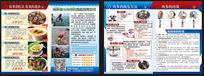 海产品折页设计模板