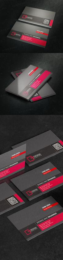 红灰色二维码公司名片设计