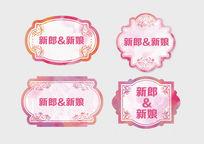 婚礼边框标签 PSD