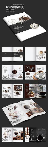 简约时尚咖啡画册版式设计