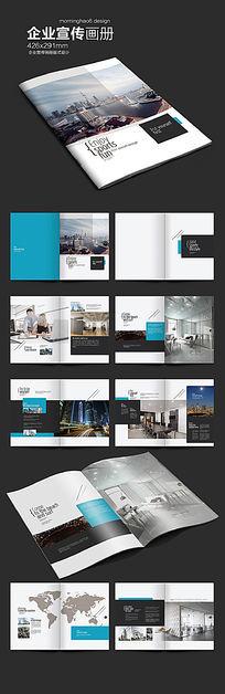 简约时尚色块企业画册版式设计