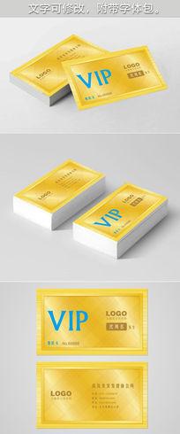 金色拉丝底纹贵宾卡片