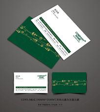 绿色食品企业名片设计